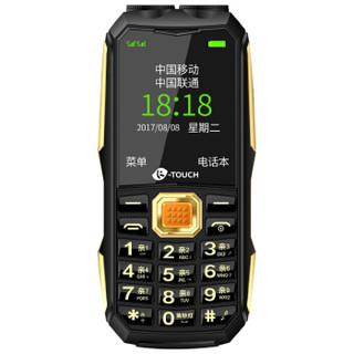 天语(K-Touch)Q31 三防老人手机 直板按键 双卡双待 移动/联通2G 老年手机 黑金色