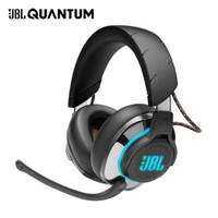 JBL QUANTUM 800 头戴式 主动降噪无线游戏耳机