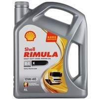 Shell 壳牌 金牌合成柴机油 Rimula R4X  15W-40 4L