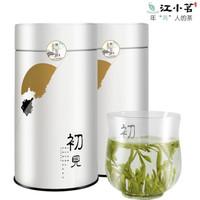 江小茗  黄山毛峰特级2020明前绿茶叶  50g*2罐 *2件