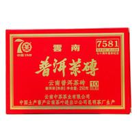 中茶普洱茶 7581标杆熟茶砖 十年陈化 七十周年尊享纪念版 250g *3件