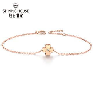 SHINING HOUSE 钻石世家 B00053H 18K金钻石四叶草手链