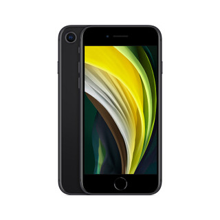 Apple 苹果 iPhone SE 第二代 5G智能手机 256GB 黑色