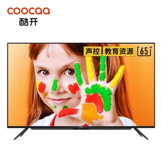 coocaa 酷开 65P50 65英寸 4K 液晶电视