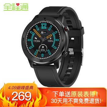 全程通S5时尚智能运动手表 高清圆屏 血氧血压心率监测 苹果华为小米手机男女通用 黑色硅胶表带