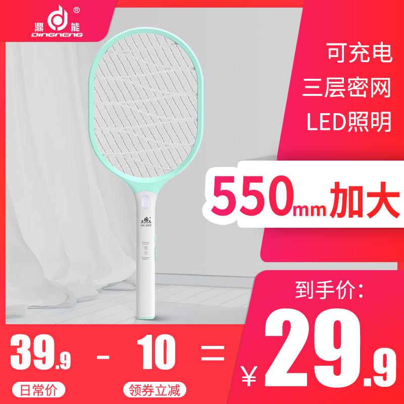 DINGNENG 鼎能 DN-2069 大号电蚊拍