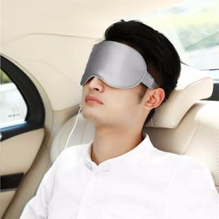 小米有品 PMA石墨烯发热真丝眼罩快速发热随时呵护双眼睡眠遮光透气眼罩眼贴热敷男女 桑蚕丝护眼罩 E10银灰