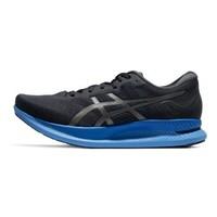 1日0点、61预告:ASICS 亚瑟士 GlideRide 男速度型跑步鞋
