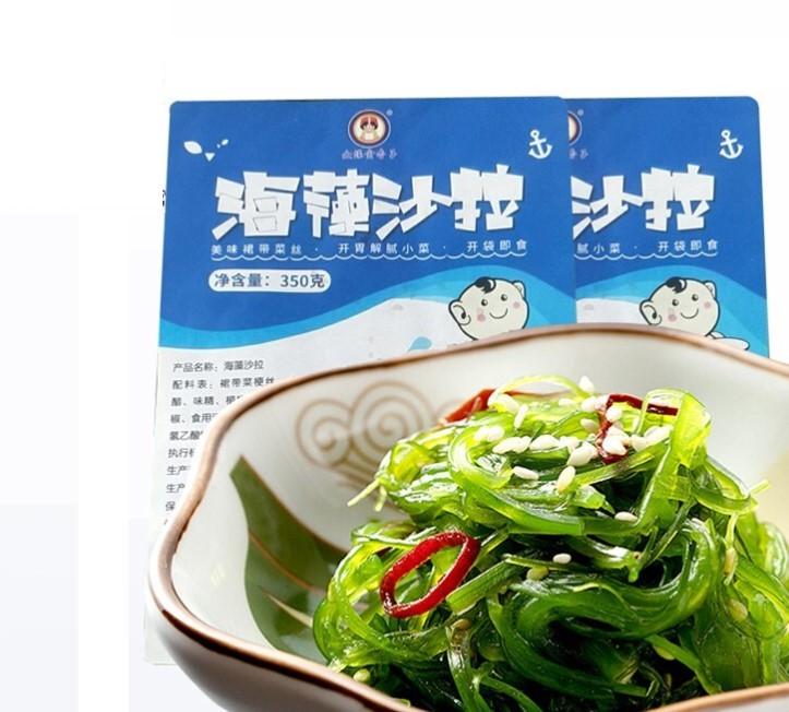 众缘阿妈妮 海藻沙拉 350g*3袋
