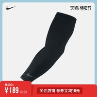 Nike耐克官方NIKE LIGHTWEIGHT跑步护套(1 对)AC3397