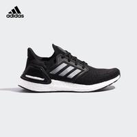 阿迪达斯官网ULTRABOOST_20男子跑步运动鞋FY3451 FY3452 FY3457