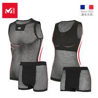 MILLET 觅乐 MIV7350 男女款3D运动内衣内裤