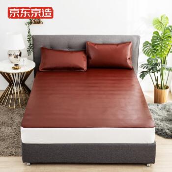 京东京造 头层水牛皮席三件套 含牛皮枕套 1.5米床 酒红色