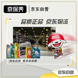 Jbaoy 京保养 节气门清洗服务 3M节流阀清洁剂套装含施工