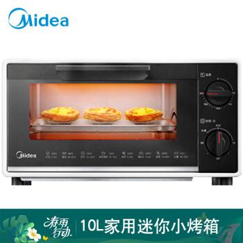 Midea 美的 T1-109F 迷你小烤箱 10升