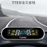 steelmate 铁将军 途虎定制 TT3 无线外置太阳能 胎压监测器