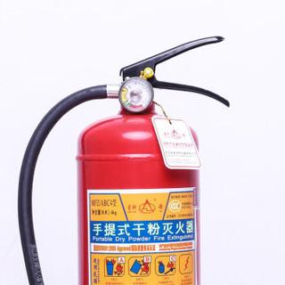 星浙安 MFZ/ABC4型 干粉灭火器 4公斤