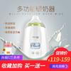 可瑞儿温奶消毒器二合一恒温智能保温便携婴儿自动加热暖奶热奶器