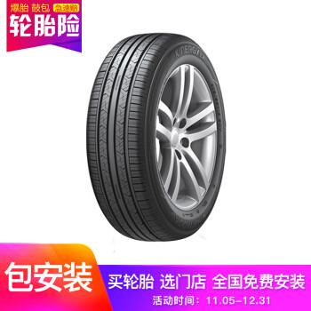 Hankook 韩泰轮胎 H308 20555R16 91V 汽车轮胎 静音舒适型