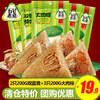 五谷煮意  粽子礼盒  1360g(12枚)