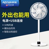 Amos 亚摩斯 AS-FS1401Z 电风扇