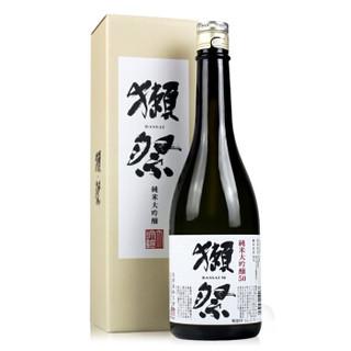 獭祭  山田锦 日式清酒 纯米大吟酿 獭祭清酒五零 720ml