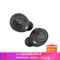 JLab 运动健身Audio JBuds Air 音乐防尘防潮耳塞 低音增强真无线蓝牙耳机