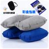 Supple 旅行三宝 避光眼罩+耳塞+充气枕 三件套