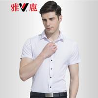 雅鹿 DCZ2701 男士修身短袖衬衫