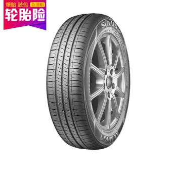 KUMHO 锦湖 汽车轮胎 175/65R15 84H KH32