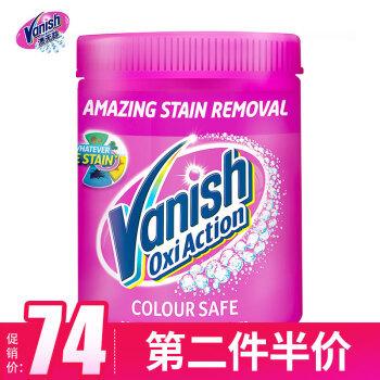 Vanish  衣物彩漂粉 1kg