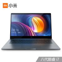 MI 小米 笔记本Pro 2019新款 15.6英寸 笔记本电脑(i7-8550U、16GB、256GB、MX250)