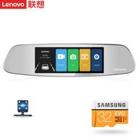 Lenovo 联想 行车记录仪HR06P