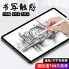 蓝钻贵族 iPhone5/SE-8P 钢化膜 非全屏