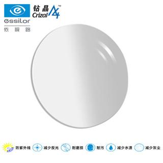 依视路 ESSILOR镜片 1.60钻晶A4特薄非球面 2片装  1000度以内