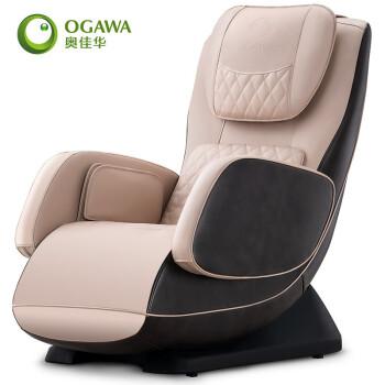 奥佳华OGAWA家用按摩沙发椅电动多功能全自动按摩椅子精选推荐5518悦沙发mini按摩椅 卡其米