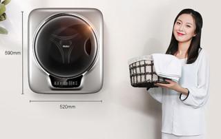 Haier 海尔 XQGM30-BQ798SU1 3KG 壁挂式洗衣机