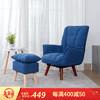 简氧 DMG001 单人沙发椅