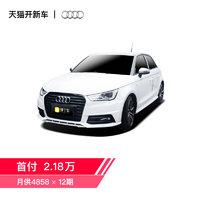 Audi 奧迪 A1 小型轎車