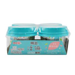 明治 meiji 活俪 低脂肪 含膳食纤维 酸奶 100g*4杯 *14件