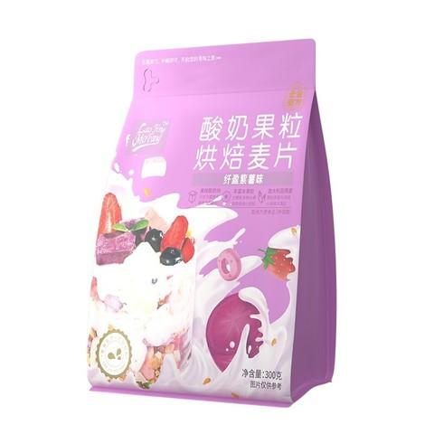 老金磨方坊 酸奶果粒烘培麦片纤盈紫薯味 300g