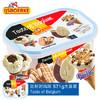 IJSBOERKE 爱诗冰客 比利时进口冰淇淋 雪糕 8种口味组合