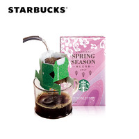 STARBUCKS 星巴克 ORIGAMI春意礼赞 便携式挂耳咖啡 (9克*6支)