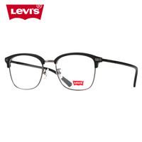 Levi's 李维斯 LS04038 男士复古镜架+目戏 1.60防蓝光镜片