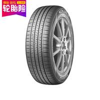京东PLUS会员:KUMHO 锦湖  215/55R16 93V KH32 汽车轮胎