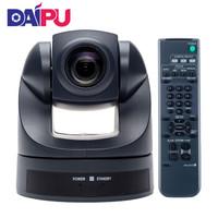 戴浦 DP-D70U3 高清视频会议摄像头