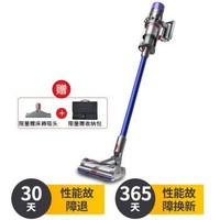 戴森 Dyson V11 Animal Absolute 无绳吸尘器 5+1吸头