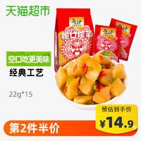 乌江 涪陵口口脆榨菜 22g*15包