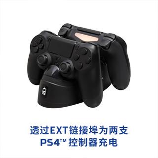 HYPERX ChargePlay Duo 双子星 PS4手柄充电器