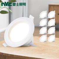 京东PLUS会员:nvc-lighting 雷士照明 3瓦LED筒灯 10只装